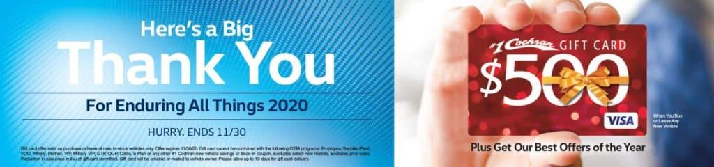 Nov 2020 VW Gift Card Event