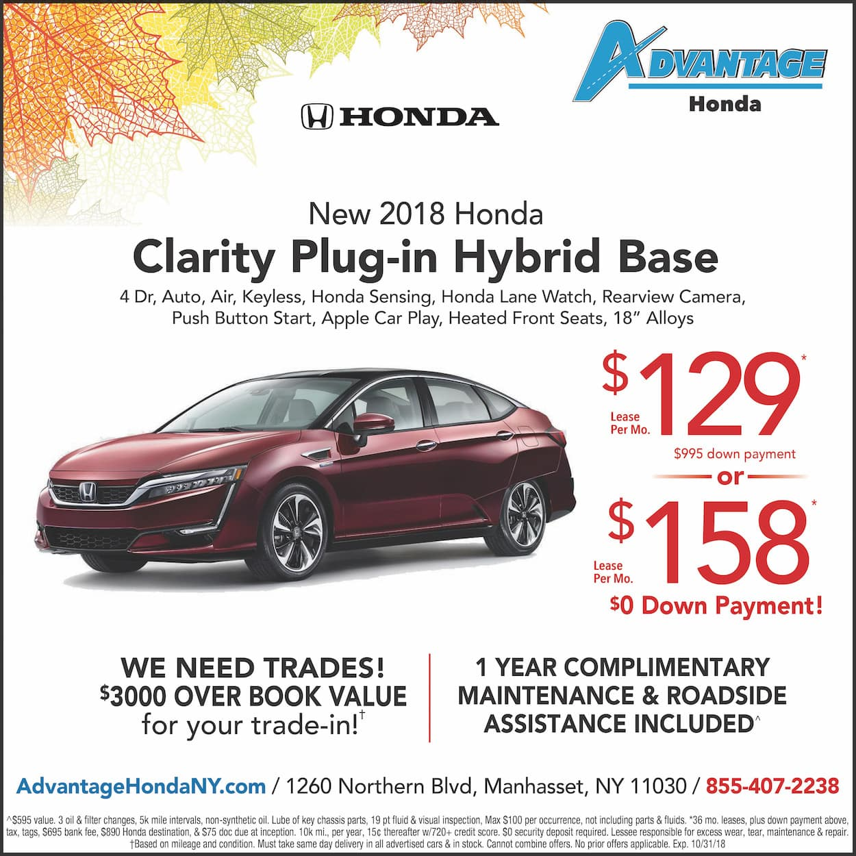 1 Year Car Lease >> 2018 Honda Clarity Plug In Hybrid Lease Special Advantage Honda
