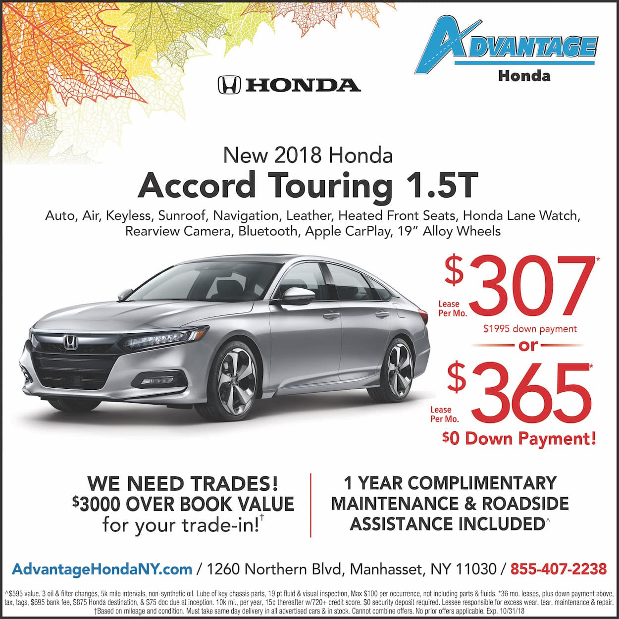 1 Year Car Lease >> 2018 Honda Accord Touring Lease Special Advantage Honda