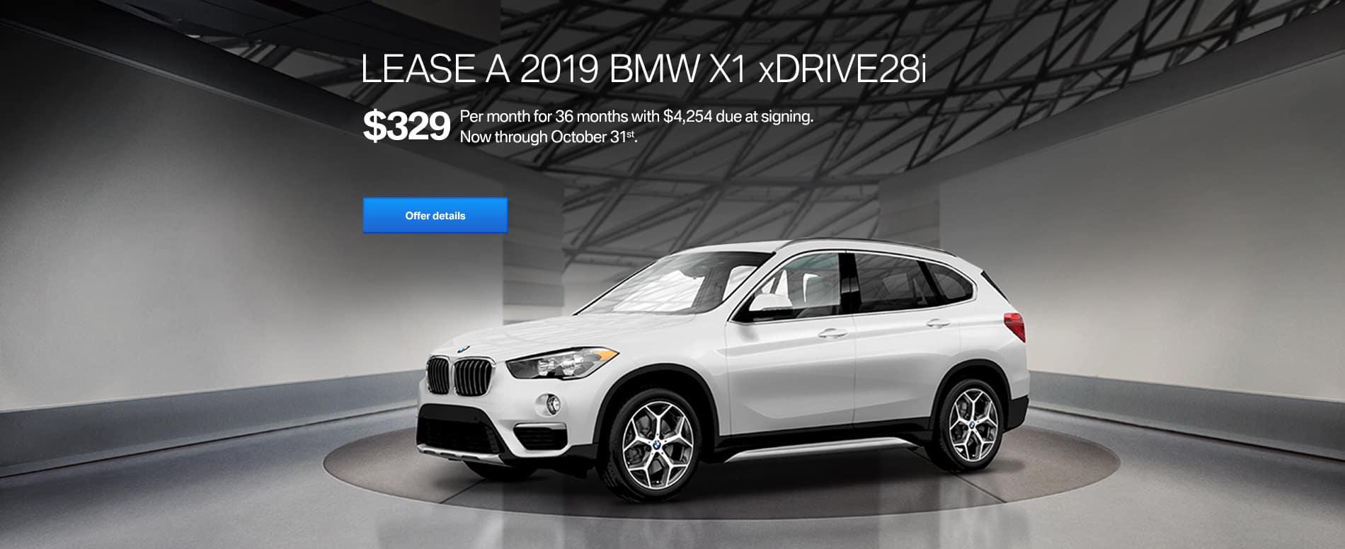 OCT_PUSH_BMW_X1_xDrive28i_329