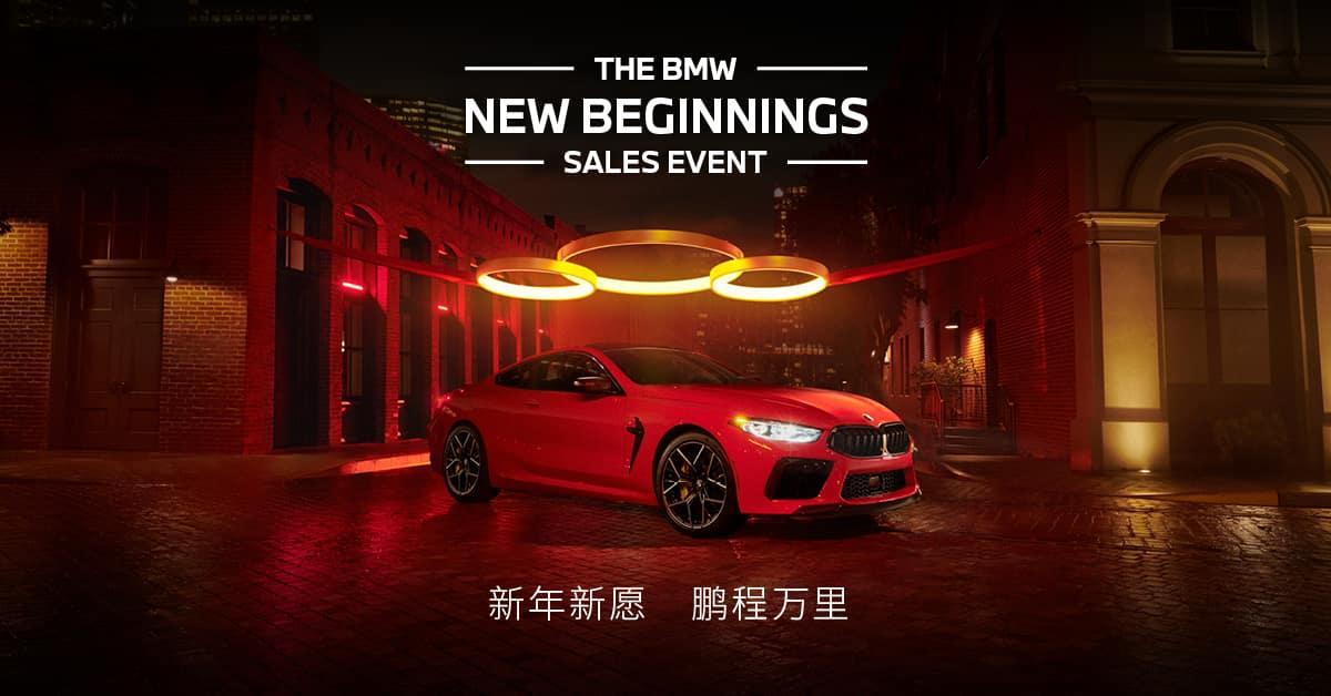 New Beginnings Sales Event