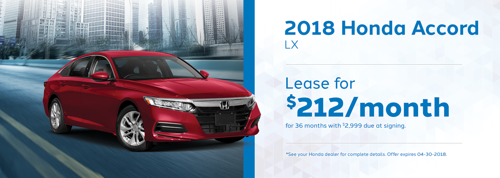 Accord Offer April