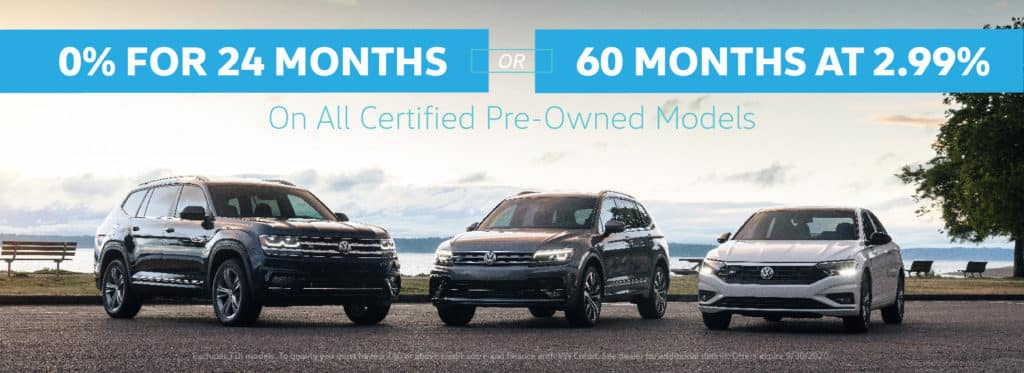 September Incentives