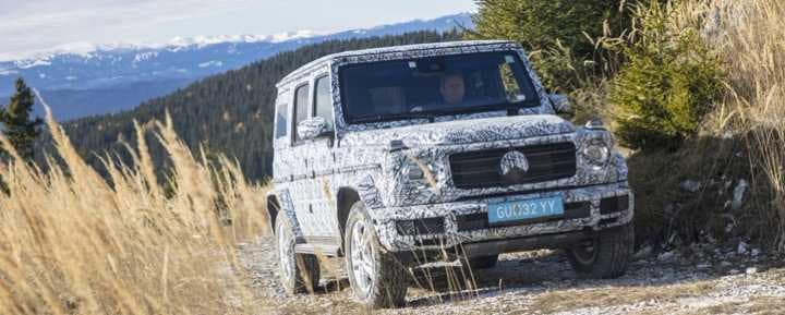 A new g class is on the way mercedes benz of buffalo for Mercedes benz of buffalo