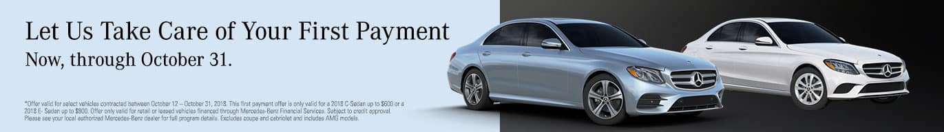 Mercedes-Benz 1st Payment Waiver