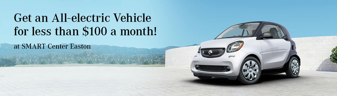 SMART Lease Offers
