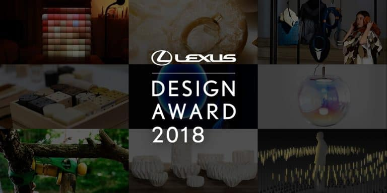 Lexus Announces Co As Inspiration For The Lexus Design Award 2018